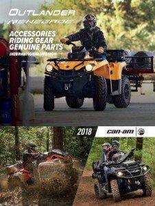 ATV 2018